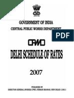 DSR 2007