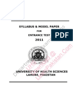 UHS Entry Test Syllabus 2011