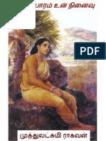 59297418 Imaiyoram Un Ninaivu Muthulakshmi Raghavan