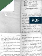 NeeruPallamerugu by Can and Aram