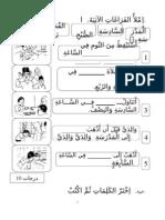 Soalan Bahasa Arab Tahun 5