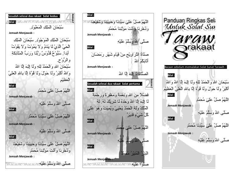Bacaan Selawat Solat Tarawih 8 Rakaat Muka Hadapan Brochure
