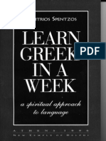 Learn Greek in a Week