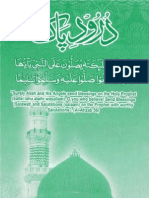 Mehfil of Durood-e-shareef | Muhammad | Prophets And
