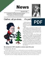 December 2004 Spot News