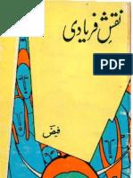 Naqsh-E-Faryadi - Faiz Ahmed Faiz - Pakfunplace.blogspot