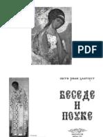 Sv. Jovan Zlatoust-besede i Pouke