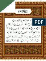 Holy Quran-Arabic Tajweed Colored_1