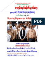280. Polaris Burmese Library - Singapore - Collection - Volume 280