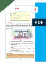 8th Mtaths samacheer complete tamil medium PART 4