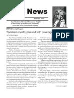 February 2005 Spot News