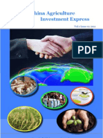 China Agriculture Investment Express