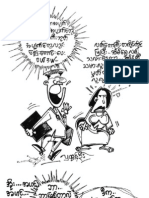 Myanmar Internet Jokes Cartoons HlaHtutOo