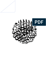 Management, Islamic Banking and Financial Ratios of Bank Alfalah