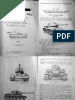[armor] - [manual] - T-34-85 ТО