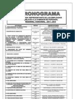2011 07 21 Instructivo Electoral