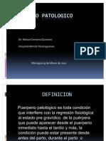 Puerperio Patologico Mi Presentacion