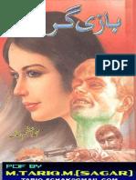 Bazi Gar by Muhammad Azam Khan