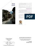 Raj Article a4 2col Himalli