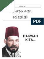 Dakwah Kita - Hassan Al-Banna - (Himpunan Risalah - Majmuah Ar-Rasail)