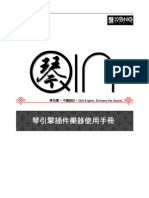 Qin Engine Manual