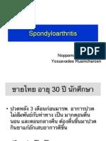 spondyloarthritis
