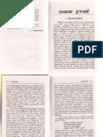 Yavana rani 2 parts: sandilyan: amazon. Com: books.