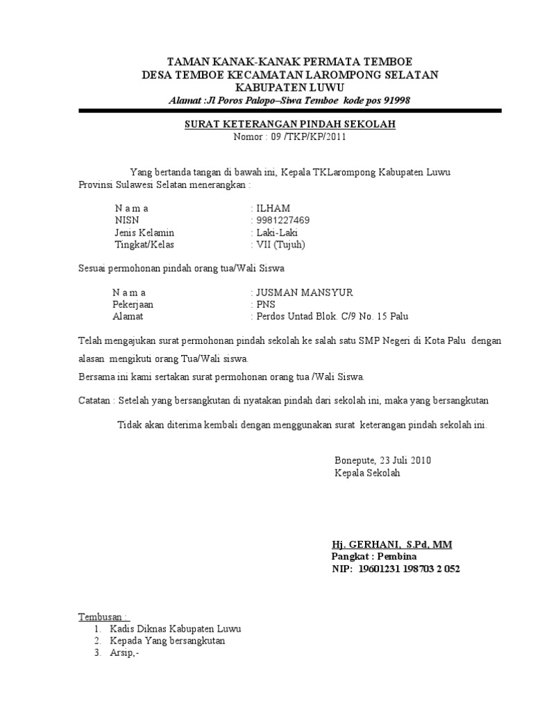 Format Surat Pindah Sekolah Altin Northeastfitness Co