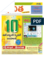 10 th Class Biology Bit bank For ap students