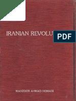 Iranian Revolution by Manzoor Ahmad Nomani