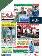 Elheddaf 28/07/2011