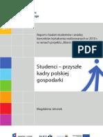 Studenci - Przyszle Kadry Polskiej Gospodarki