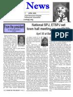 April 2009 Spot News
