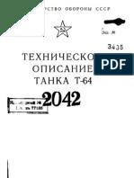T 64 - Technical Description