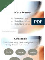 02.Kata Nama