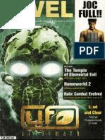 Level 74 (Nov-2003)