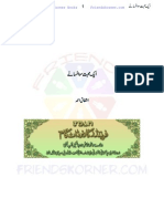 Amar Bail By Umaira Ahmed Pdf