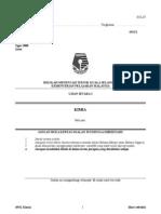Skema Pemarkahan Ujian Setara 2 - Ogos 2008