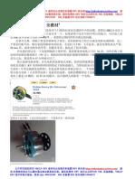 MK2.0 DIY畠好待