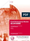 Fund Performance Review May2011 Mpf