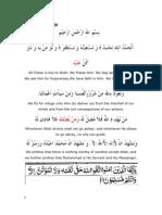 K Tafsir Surat Al Baqarah