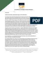 ICRIR Letter to Pavlos Anastasiades - 29 July