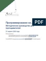 Java Course Lec01