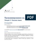 Java Course Lec03