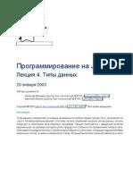 Java Course Lec04