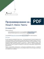 Java Course Lec05
