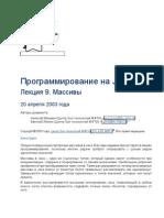 Java Course Lec09