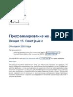 Java Course Lec15