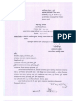 TOWNSHIP 1.0 FSI Notification