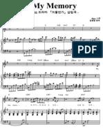 [Sheet Music]Winter Sonata - My Memory